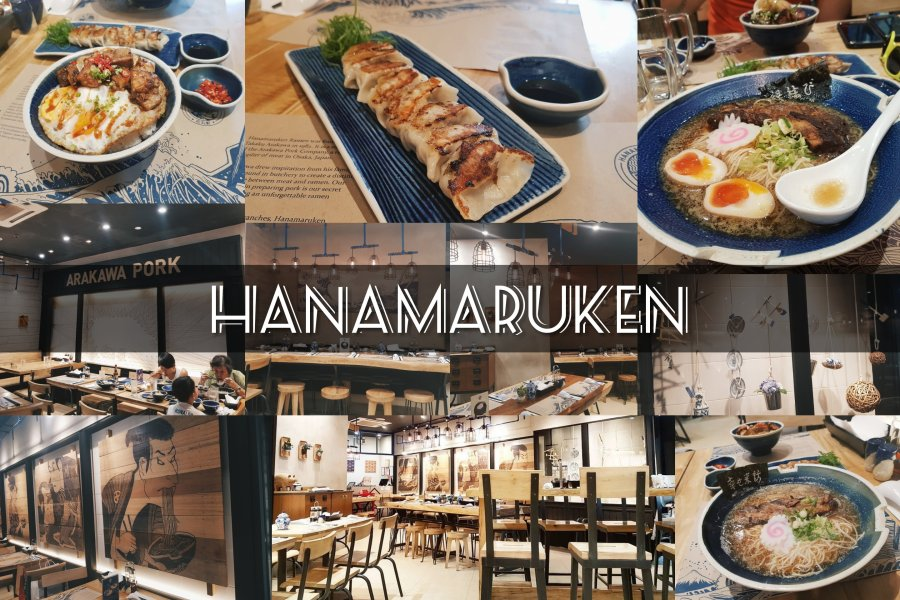 FOOD SCOUT: Hanamaruken Review