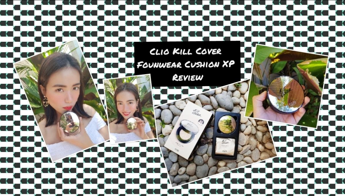 Clio Cushion Foundation