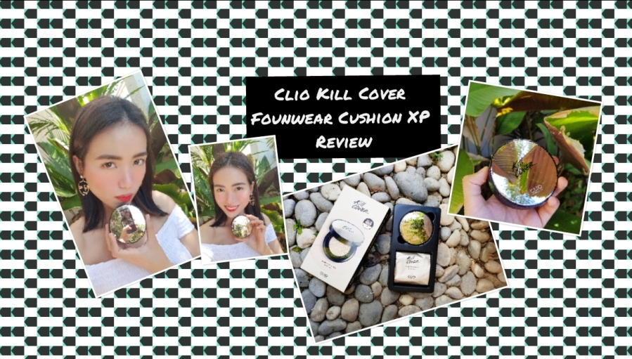 Clio Kill Cover Founwear Cushion XP | #3-BY